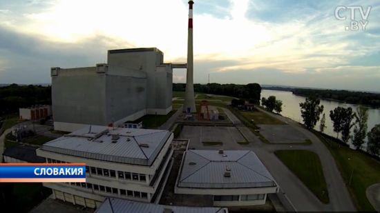 Беларус и Словакия подписаха меморандум за сътрудничество в областта на регулирането на ядрената безопасност