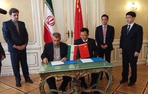 CNNC подписа договор с Иран за модернизация на IR-40 в Арак