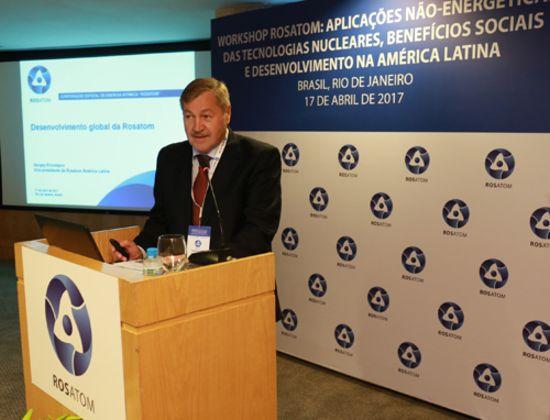 """""""Росатом"""" проведе в Рио де Жанейро семинар за неенергетичното приложение на ядрените технологии"""