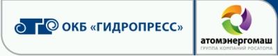 19-та ежегодна конференция на младите специалисти по ядрени енергийни установки със силно българско участие