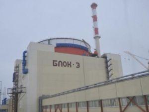 На 24 април извеждат трети блок на Ростовската АЕЦ в ППР