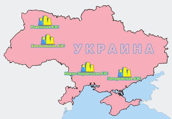 Украйна – проектният срок за експлоатация на 7 от 15-те енергоблока изтича през 2017 година