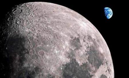 Индийският спътник към Луната ще използва руски изотоп кюрий-244 за научни цели
