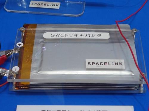 Разработен е супер-кондензатор, който не отстъпва на литиево-йонните акумулатори