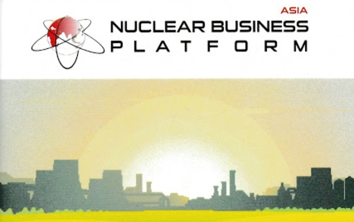 """""""Росатом"""" взе участие в ежегодната конференция """"ASIA NUCLEAR BUSINESS PLATFORM"""""""