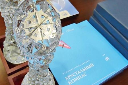 """""""Росэнергоатом"""" спечели приза """"Кристален компас"""" за изграждането на първия в света енергоблок от поколение 3+"""