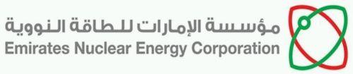 ОАЕ отлагат с година пускa на първата АЕЦ в страната