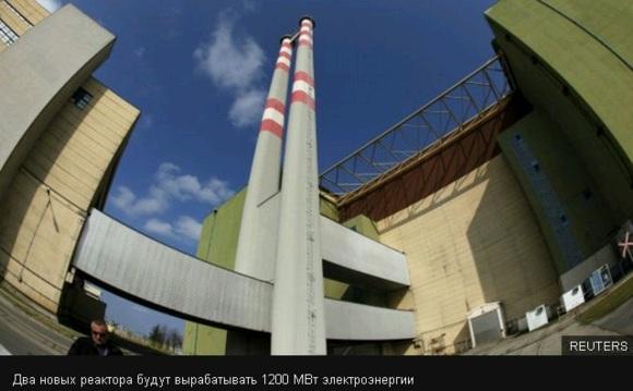 """Унгария премисли – няма да се отказва от руския кредит за АЕЦ """"Пакш-2"""", но може да рефинансира част от проекта чрез други източници."""