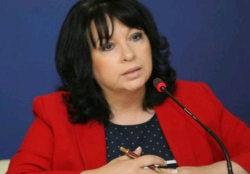 Ехо от парламентарния контрол на 26 май 2017 година