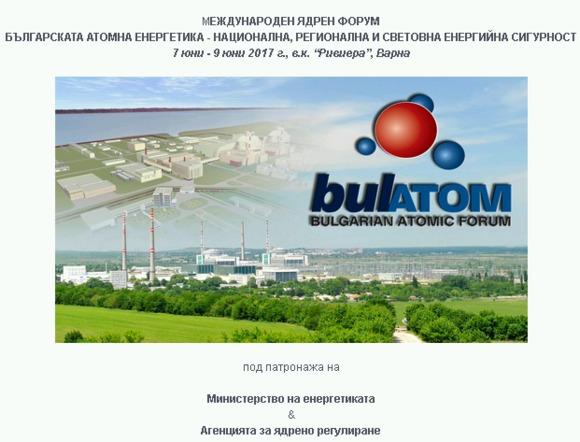 Международният ядрен форум, организиран от Булатом се открива на 7 юни 2017 година