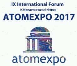 Засилен журналистически интерес към IX международен форум «АТОМЭКСПО 2017»