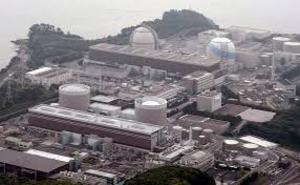 """Японски съд отхвърли жалбата на местните жители срещу рестартирането на блокове 3 и 4 на АЕЦ """"Genkai"""""""