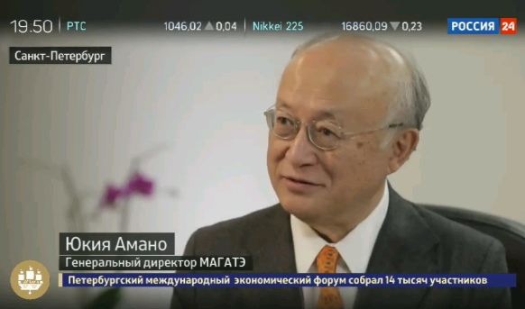 Юкия Амано: без Русия развитието на ядрената енергетика в света е невъзможно
