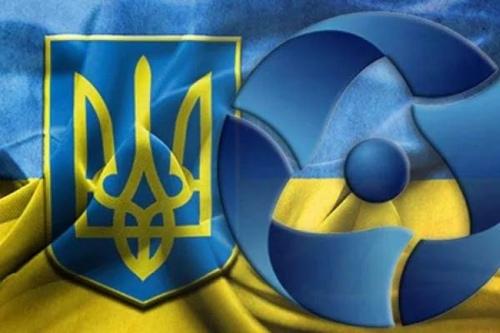 Документацията и комуникацията във всички АЕЦ на Украйна преминава задължително на украински език