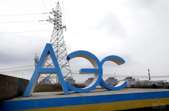 """""""Энергоатом"""" обсъжда с трети производител възможностите за доставки на ядрено гориво"""