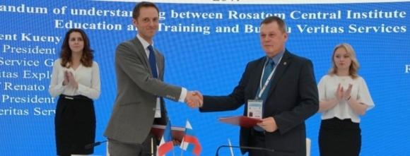 Bureau Veritas Services и ROSATOM-CICE&T подписаха меморандум по подготовка на кадри за ядрено-енергийни програми