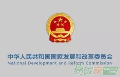 Китай – За полугодието потреблението на електроенергия се е увеличило с 6,3%