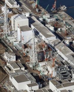 """Бившите ръководители на компанията-оператор на АЕЦ """"Фукушима-1"""" застанаха пред съда"""
