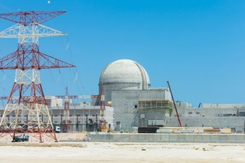 """ОАЕ – Завършиха студените хидравлични изпитания на втори блок в АЕЦ """"Barakah"""""""