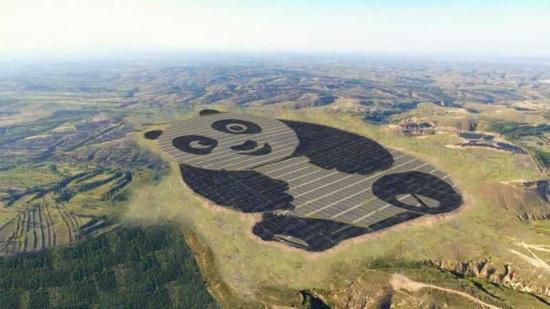 В популяризирането на ВЕИ се включи и китайската панда