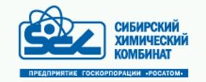 Сибирският химически комбинат увеличава производството на основната суровина за производство на ядрено гориво – уранов хексафлуорид (UF6)