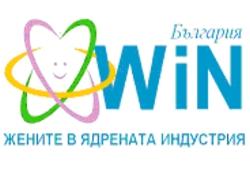 WiN–България поздравява Фонда «Женщины атомной отрасли» по повод встъпването му в WiN-global