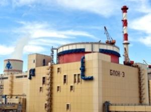 Ростовската АЕЦ завърши предсрочно плановия предупредителен ремонт на трети енергоблок