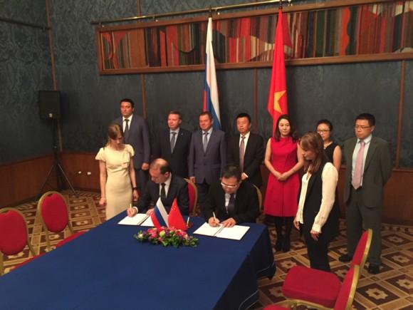 Компания Rusatom Overseas подписа Меморандум за разбирателство с Руско-китайския инвестиционен фонд за регионално развитие