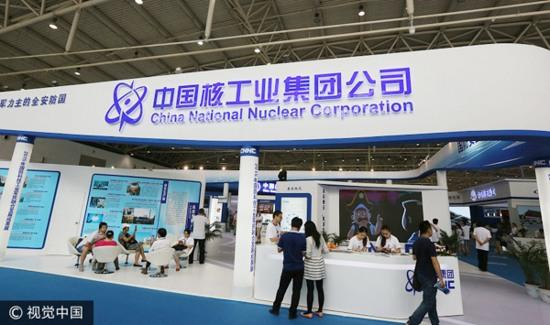 Пет китайски компании създадоха съвместно предприятие за изграждане на плаващи АЕЦ