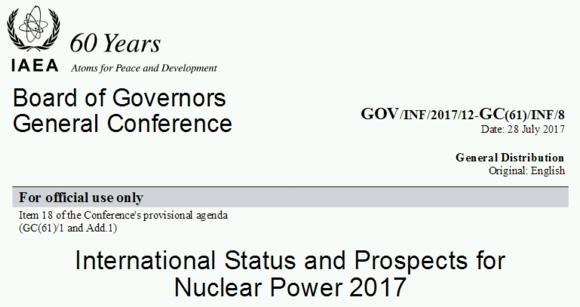 МААЕ: До 2050 година капацитетът на ядрената енергетика може да се удвои