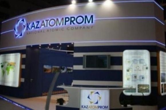 Казахстан – Ядреният отрасъл изпитва остър недостиг на квалифицирани кадри