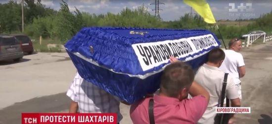 Добиването на уран в Украйна е спряно