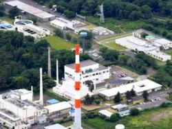 Япония – Инцидентът с плутоний е определен от второ ниво по  скалата INES