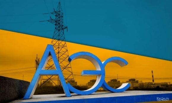 Атомът на раздора. Украинска АЕЦ ще предизвика конфликт в ЕС?