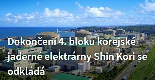 """Корея – Изграждането на 4 блок на АЕЦ """"Shin Kori"""" с APR-1400 закъснява"""