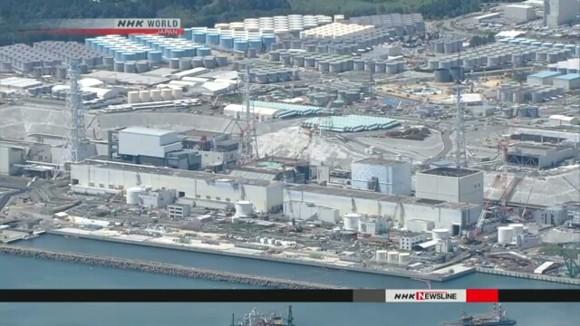 "Неизбухнала бомба е открита близо до АЕЦ ""Фукушима-1"""