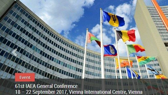 Днес се открива 61-та Генерална конференция на МААЕ