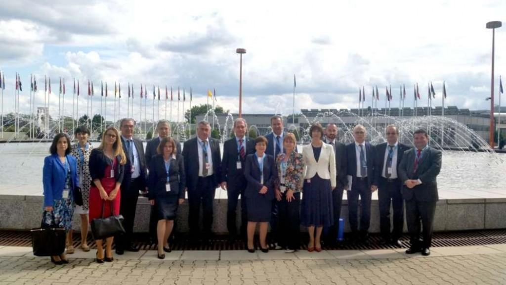Официален списък на българската делегация за 61-та Генерална конференция на МААЕ
