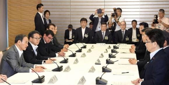 """Япония – Правителството одобрява ревизирания график за изваждане на ядреното гориво от I и II блок на АЕЦ """"Фукушима-1"""""""