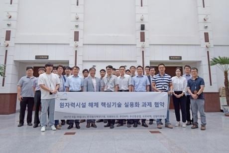 """В Южна Корея стартира процесът за извеждане от експлоатация на първи блок на АЕЦ """"Shin Kori"""""""