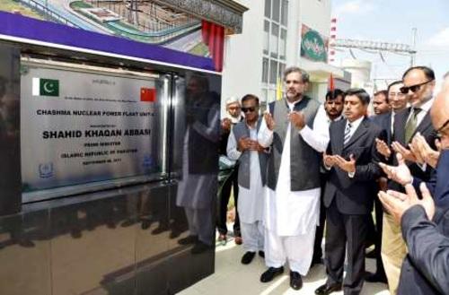 """Пакистан – Премиерът откри четвърти блок на АЕЦ """"Chashma"""""""