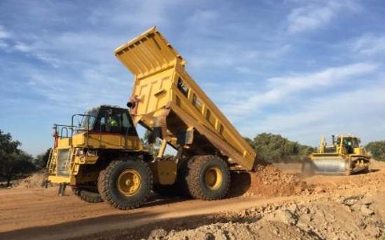 """Оман участва със 120 милиона долара в проекта """"Salamanca"""" за добив на уран в Испания"""