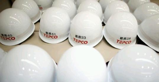 """Акциите на TEPCO се покачиха в очакване на разрешение за рестартиране на АЕЦ """"Kashiwazaki-Kariwa"""""""