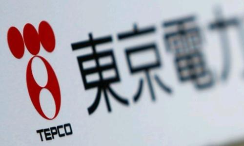 """Японски съд реши, че TEPCO е виновна за аварията на АЕЦ """"Фукушима-1"""""""