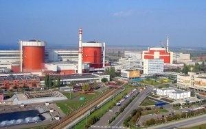 Поредна проверка на системите за оповестяване на Южно-Украинската АЕЦ