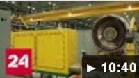 """Преди 65 години се роди газовата центрофуга за обогатяване на уран – """"Специален репортаж"""""""