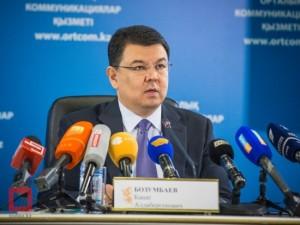 Казахстан планира през 2019 година да започне производството на ядрено гориво за АЕЦ. Първият клиент ще бъде Китай.