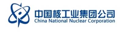 Министерството на енергетиката и китайската CNNC обсъдиха въпроса за организация на производството на ядрено гориво в Украйна
