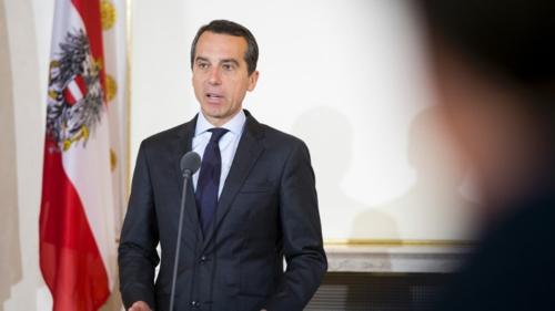 """Австрия планира по съдебен ред да оспори проекта за разширяване на АЕЦ """"Пакш"""" в Унгария"""