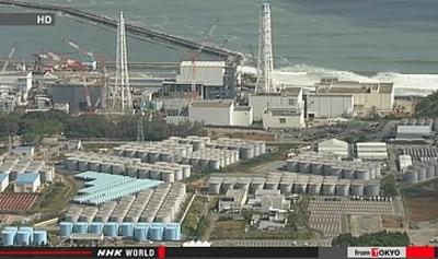 """Мисия на МААЕ ще изследва водата около АЕЦ """"Фукушима-1"""""""